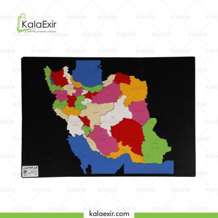 پازل نقشه ایران
