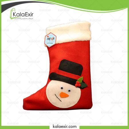 جوراب کریسمسی
