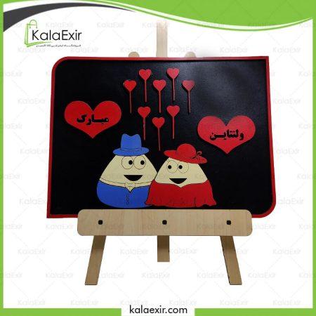 تابلوهای فانتزی عاشقانه